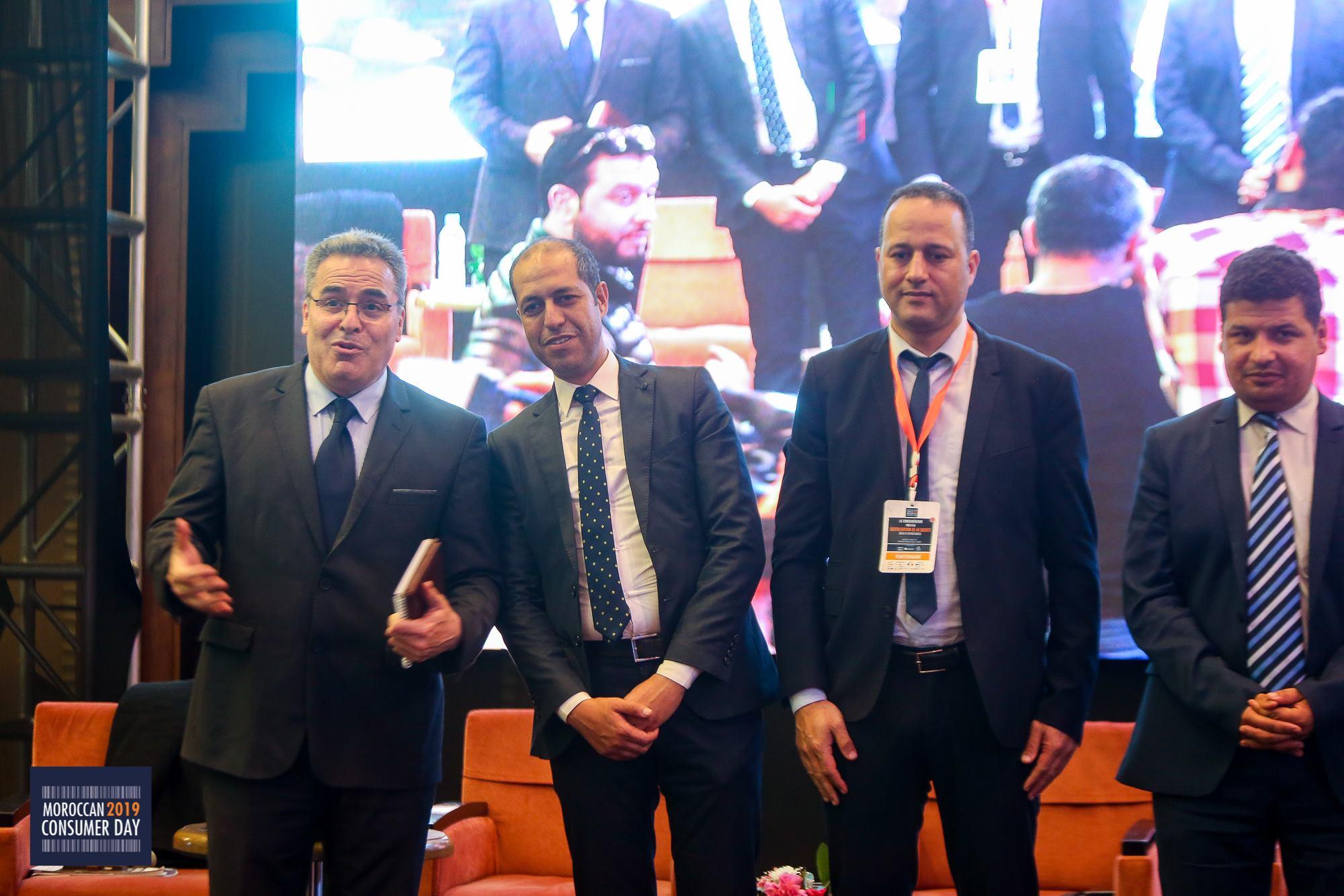 يوم المستهلك المغربي في دورة ثانية